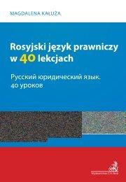 Rosyjski język prawniczy w 40lekcjach - Gandalf