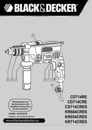 инструкции - SotMarket.ru - интернет-магазин сотовых ...