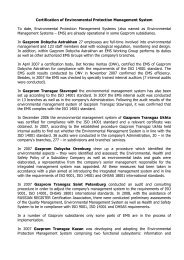 Certification of Environmental Protection Management ... - Gazprom