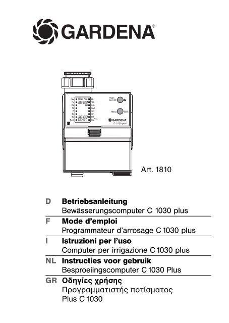 OM, Gardena, Programmateur d'arrosage C 1030 plus, Art 01810-20 ...