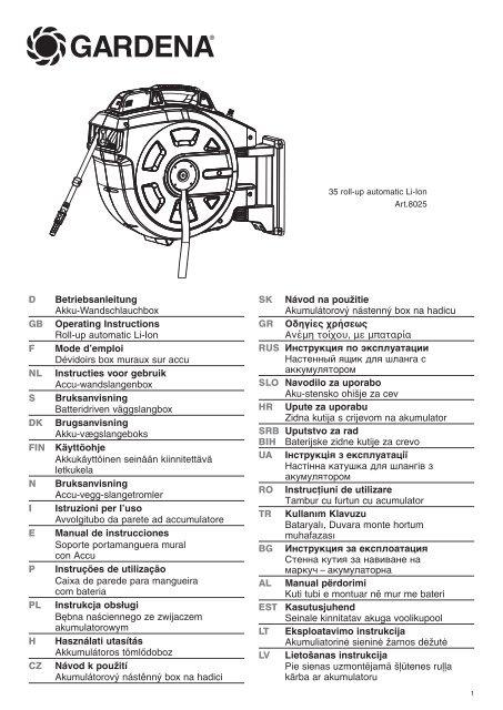 OM, Gardena, 35 roll-up automatic Li-Ion, Art 08025, Akku ...