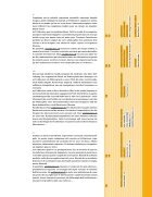 ar/t/chitecture N°2. Magazine about swiss architecture, interior design, product design DE/FR/IT - Page 3