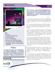星光1024/MC - Fujifilm USA