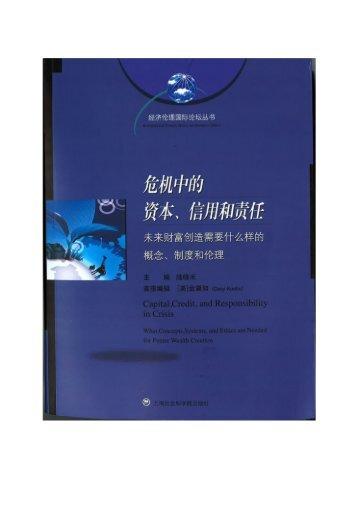PDF (chinese)