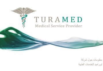 TURAMED Booklet - Arabic