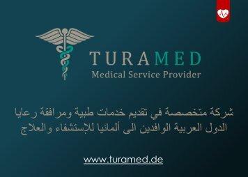 TURAMED Flyer Arabic