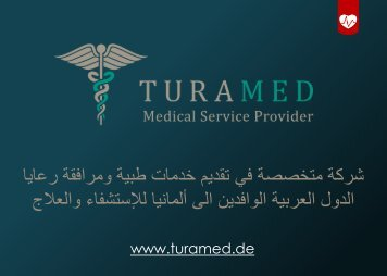 TURAMED Flyer Arabic