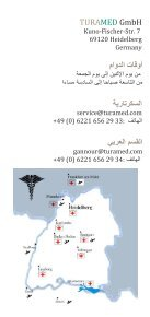 TURAMED Leaflet - Arabic - Page 6
