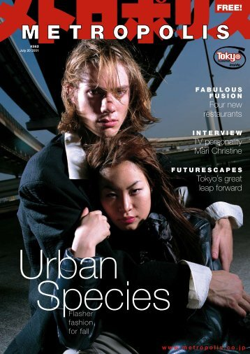 Urban Species - Metropolis