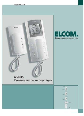 i2-BUS System-Handbuch_2008_R - Agents.lv