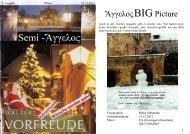 Ἄγγελος Weihnachten 2011 - Evangelisches Seminar Maulbronn