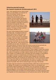 Der deutsch-israelische Schüleraustausch 2012 - RecknitzCampus ...