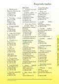 KRAPINSKE TOPLICE - zagorjepublic - Page 5