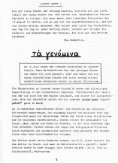 6 - Abitur-Jahrgang 1968 im AD, Hagen - Seite 3
