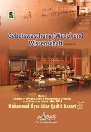 Gebetswaschung (Wu ū) - Dawat-e-Islami
