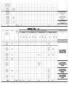Vacancy27072013.pdf - Page 2