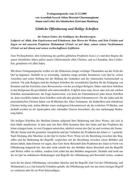 Göttliche Offenbarung Und Heilige Schriften Islamisches