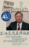 """""""keep in touch"""", Jubiläumsausgabe - Sonja Rose. Text & Lektorat. - Seite 2"""