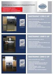 BASTRAMAT 2000 C-UF
