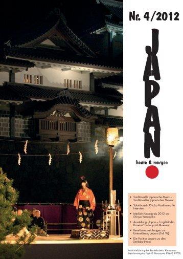 Nr. 4/2012 - Japanische Botschaft in Wien