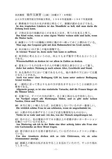 PDF-file - Nifty