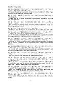 PDF-file - Nifty - Seite 5