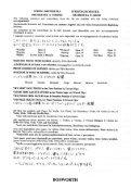 Easy Concertos and Concertinos - Page 2