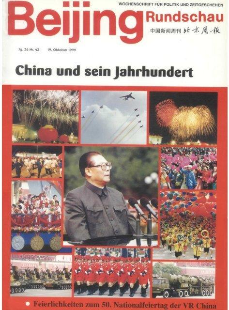 China und sein Jahrhundert - Beijing Rundschau