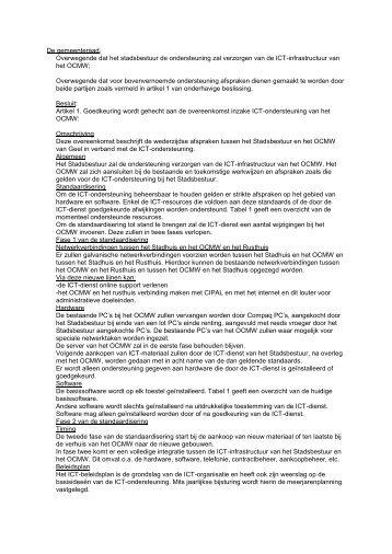 ICT-samenwerking protocol Geel - VVSG