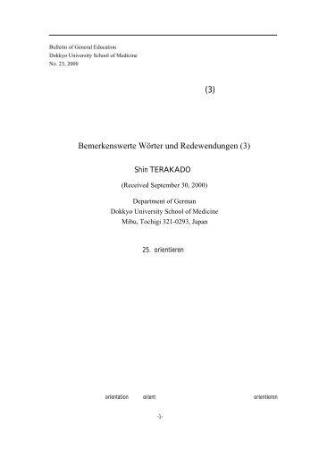 ドイツ語単語/熟語研究 (3) Bemerkenswerte Wörter ... - 獨協医科大学