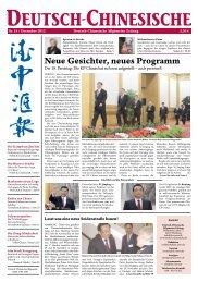 Download - Deutsch-Chinesische Allgemeine Zeitung