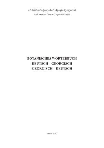 BOTANISCHES WÖRTERBUCH DEUTSCH – GEORGISCH ...