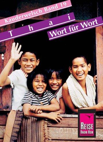 Thai - Die Onleihe