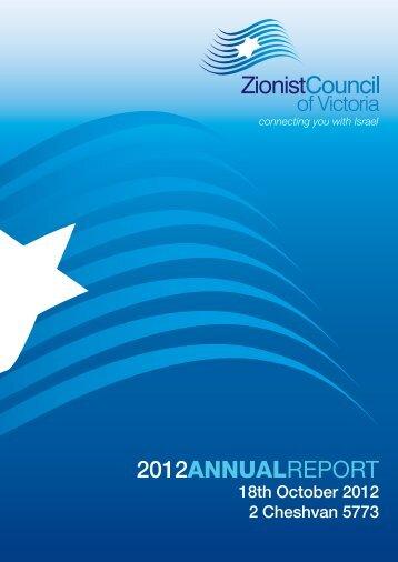 view - Zionist Council of Victoria