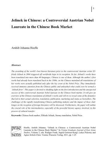 Full text - Vienna Journal of East Asian Studies