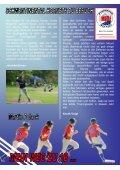 Xtra Inning 05-2013 - Schleswig-Holsteinischer Baseball- und ... - Seite 5