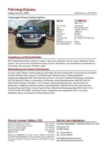 Fahrzeug-Exposщ - Biesterfeldt + Schmidt GmbH & Co. KG