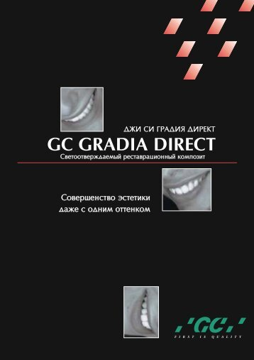 04 Gradia Direct A5-RUS - GC Europe