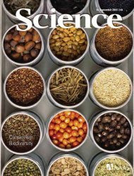 Biodiversity Conservation: Challenges Beyond 2010 - Global ...