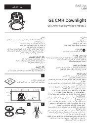 GE CMH Downlight - GE Lighting