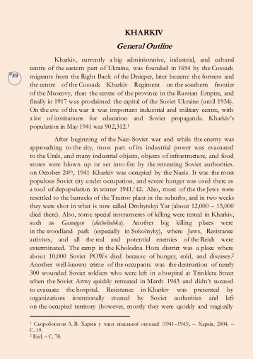 the great patriotic war (1941-1945) essay To what extent had the ussr recovered from the impact of the great patriotic war (1941-1945) by the time of stalin's death in 1953 although ve celebrations started on 24th june 1945, peace was declared on the 9th may in moscow.