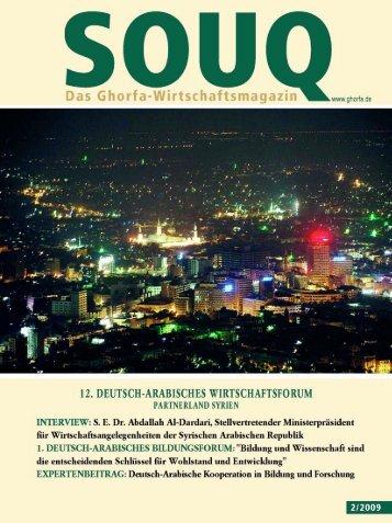 Ausgabe 2/2009 - Ghorfa
