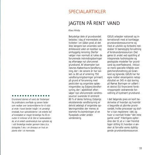 GEUS Årsberetning 1997, Jagten på rent vand
