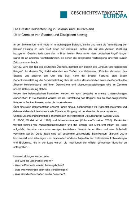 Download Methodenpapier - Geschichtswerkstatt Europa