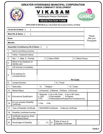 VIKASAM Registration Form - Greater Hyderabad Municipal ...
