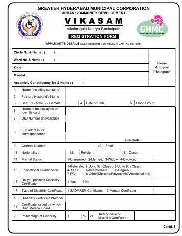 VIKASAM Registration Form - Greater Hyderabad Municipal ...