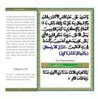 DOA-DOA PILIHAN - Page 7