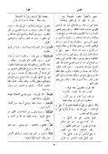 معجم البلدان - ج 4 : الطاء - الكاف - Page 2
