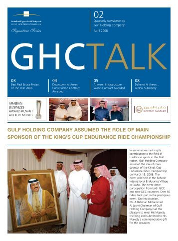 GHC TALK 2 - Gulf Holding Company Website