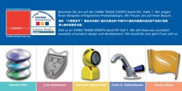 Visit us on CHINA TRADE EVENTS stand F41 hall 1 ... - gathmann.info